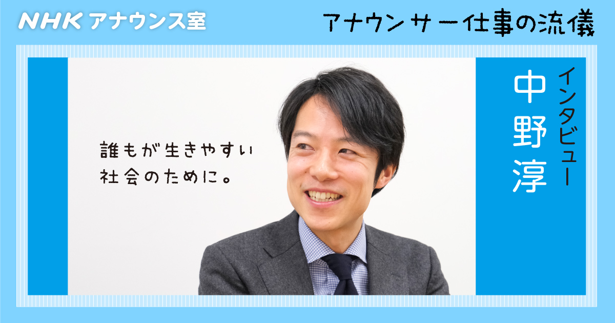中野淳の画像 p1_16