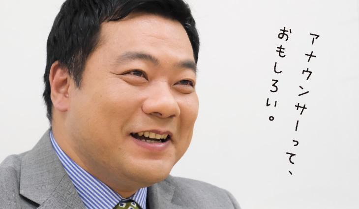 稲塚貴一の画像 p1_10