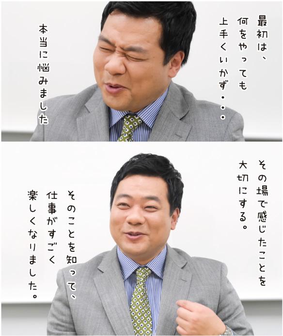 稲塚貴一の画像 p1_35