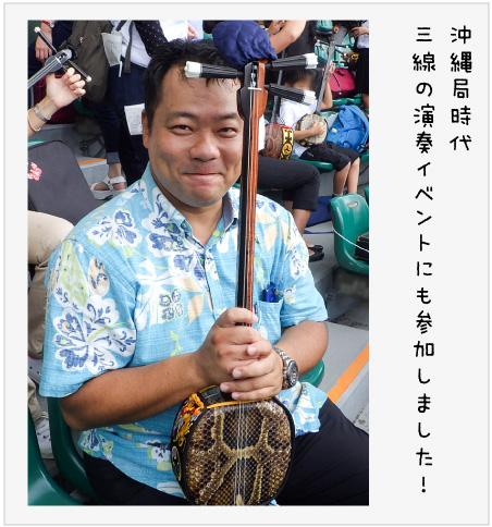 稲塚貴一の画像 p1_37