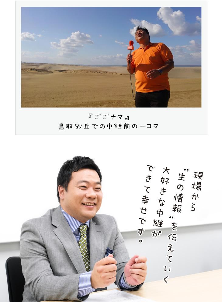 稲塚貴一の画像 p1_34