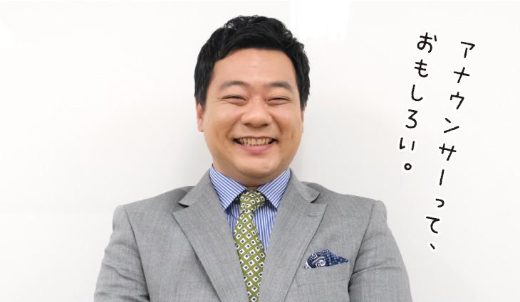 稲塚貴一の画像 p1_38