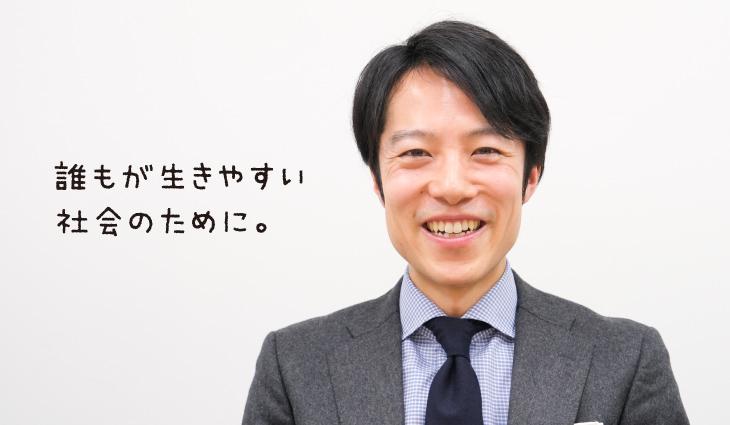 中野淳の画像 p1_40
