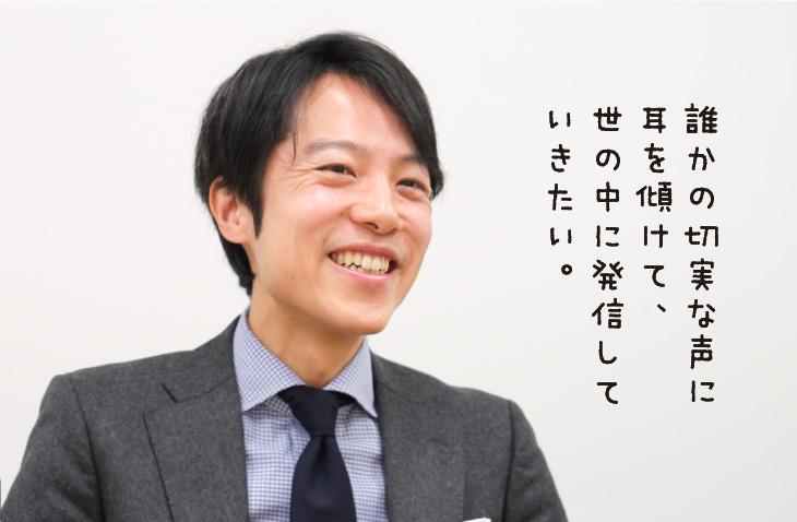 中野淳の画像 p1_35