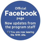 Official Facebook page New updates from the program staff You are now leaving the NHK site.