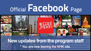 Official Facebook page New updates from the program staff * You are now leaving the NHK site.
