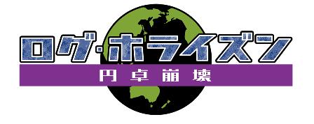 www6.nhk.or.jp