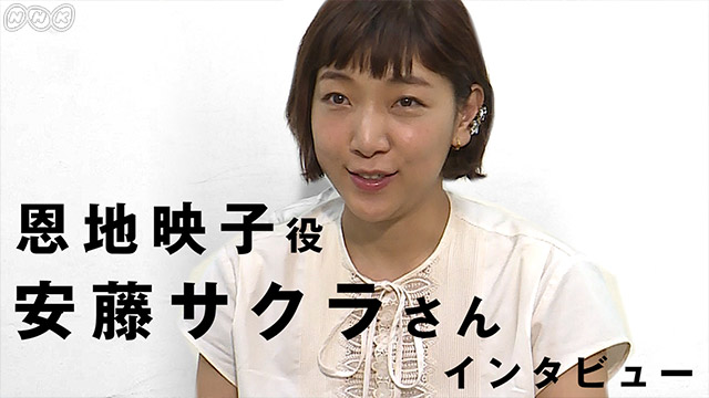 「ママゴト」会見動画公開中!