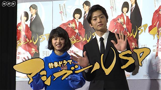 NHK_PR