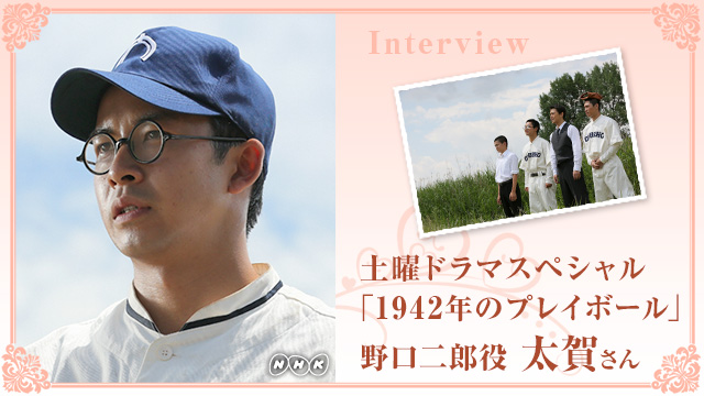 野口二郎の画像 p1_12