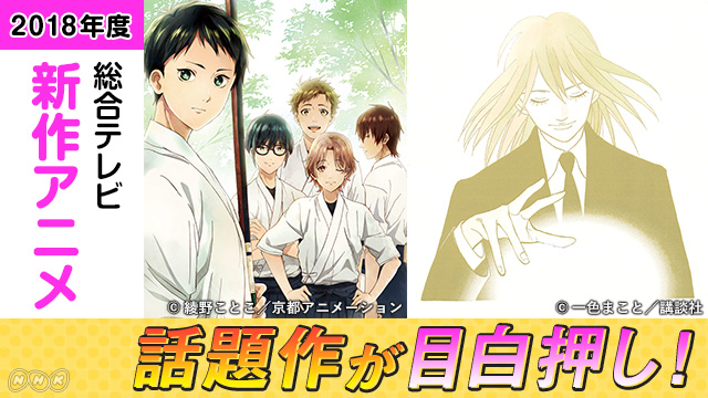 Kyoto Animation's TSURU-NE [Kazemai High School Japanese Archery Club] gets TV anime in 2018!
