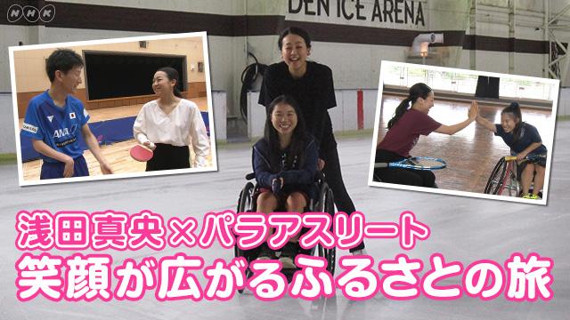 フィギュアスケート好きな奥様?Part913 ->画像>163枚